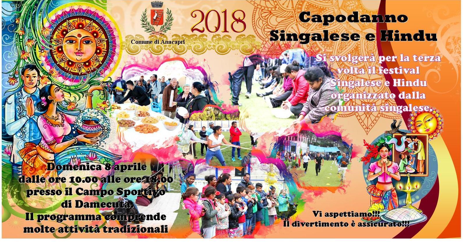 Capodanno Singalese